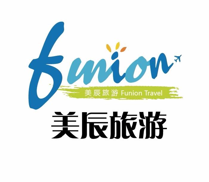 北京美辰国际旅行社有限责任公司