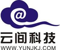 西安云间信息科技有限公司