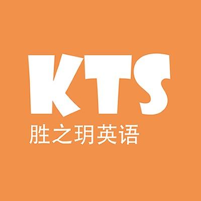 KTS胜之玥英语教育