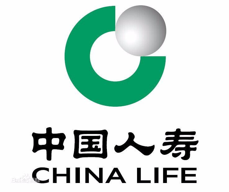 中国人寿保险股份有限公司武汉城区银保直属支公司