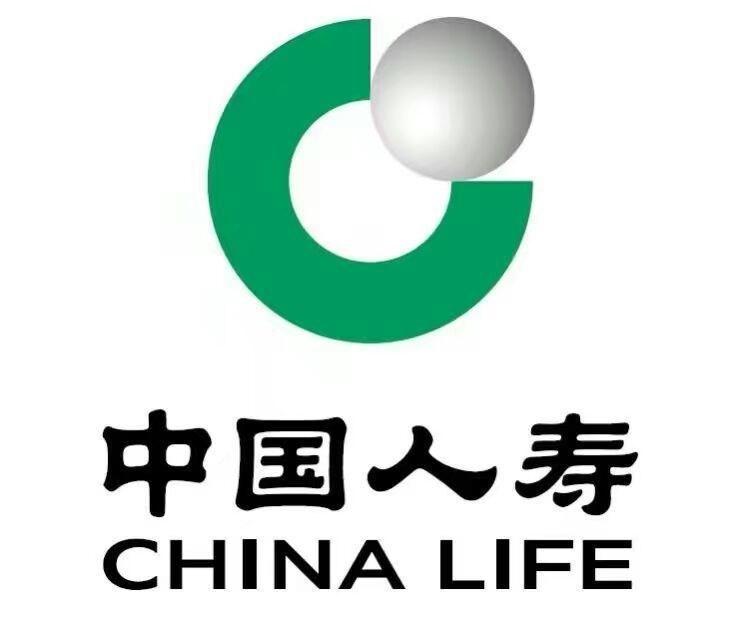 中 国 人 寿股份有限公司广州分公司