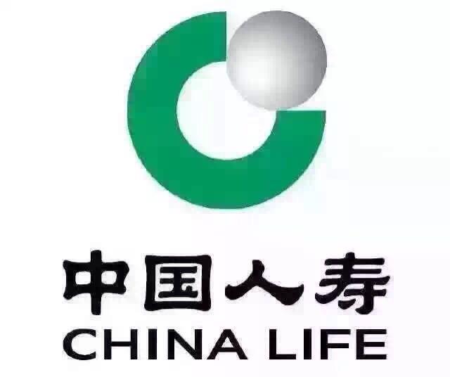 中国人 寿保险股份有限公司广州市分公司