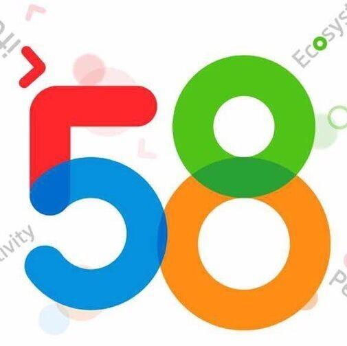 五八同城信息技术有限公司长沙分公司(信息待验证3037)