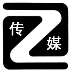 北京一品唐人影视文化传媒有限公司