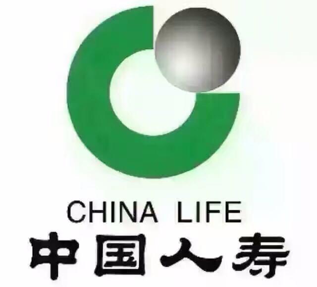 柳州人寿保险公司