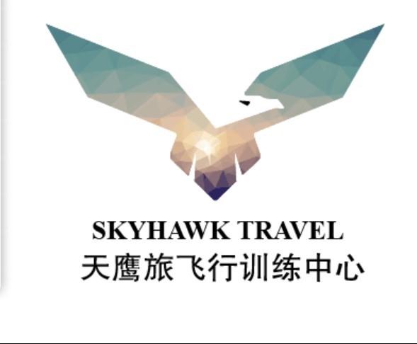 天鹰旅(北京)航空科技有限公司