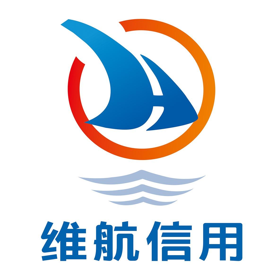 安徽维航企业信用服务有限公司