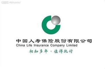 中国人寿保险股份有限公司重庆市江北支公司龙塔营销服务部