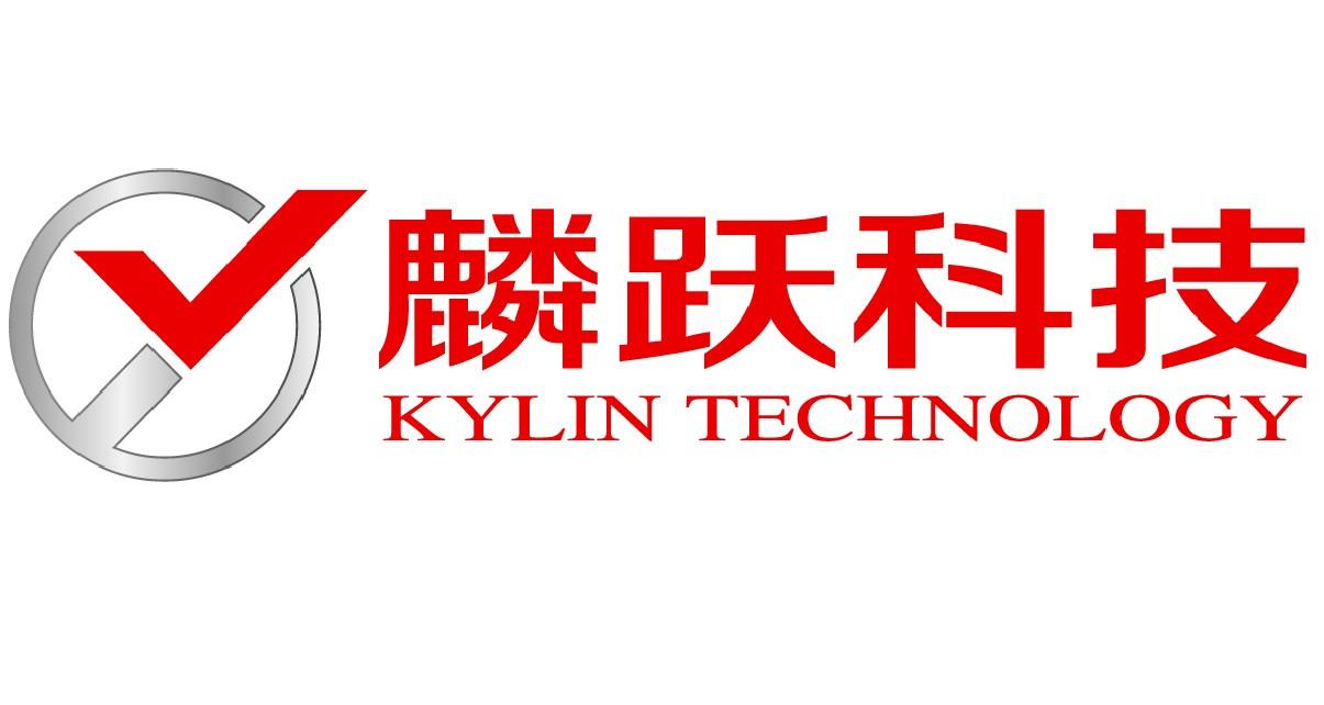 广州麟跃科技有限责任公司