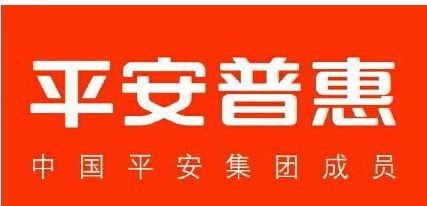 平安普惠投资咨询有限公司北京分公司