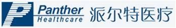 北京派尔特医疗科技股份有限公司