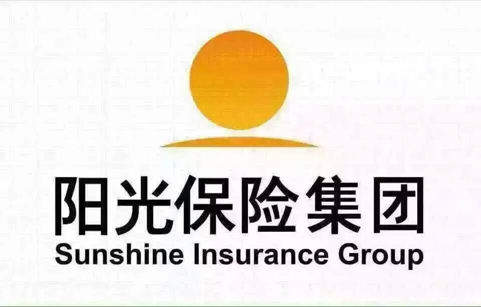 阳光人寿保险股份有限公司北京保险电话销售中心