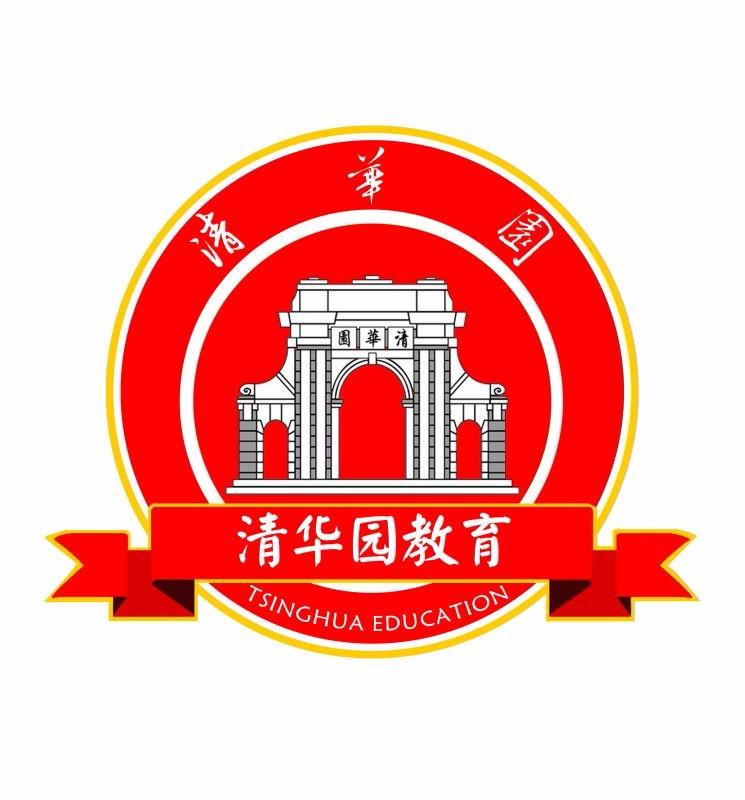 肇庆市高要区清之路艺术培训有限公司