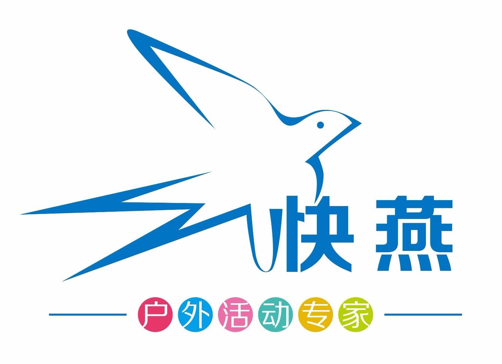 上海快燕企业管理咨询有限公司