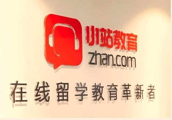 上海易而宜文化传播有限公司