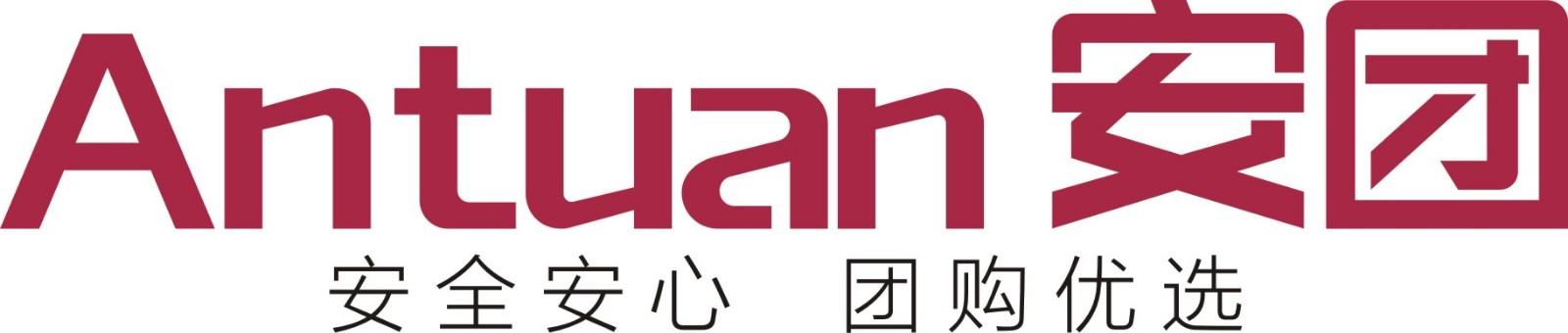长沙安团科技网络有限公司