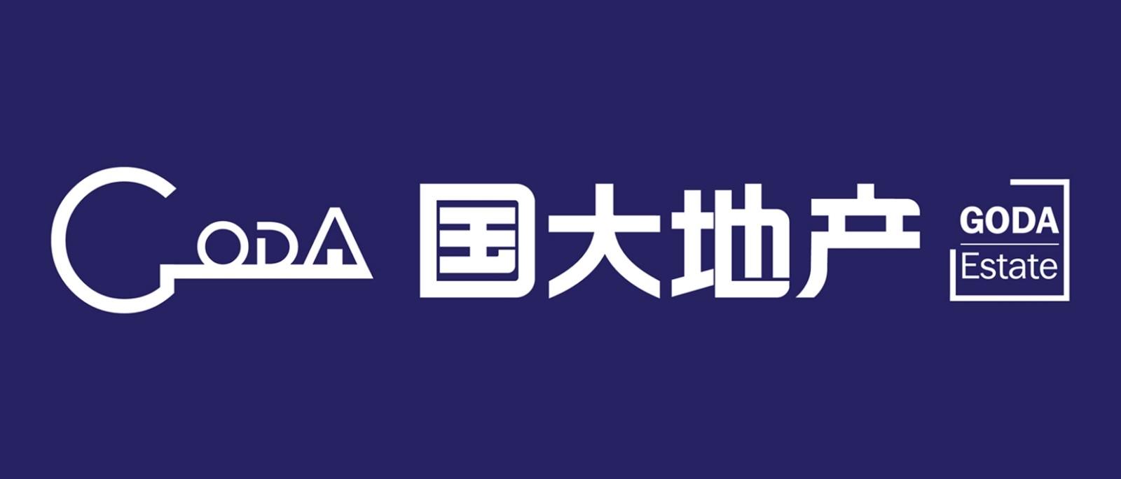 裕华裕馨国大房产经纪服务部