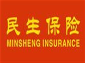 民生人寿保险股份有限公司上海分公司