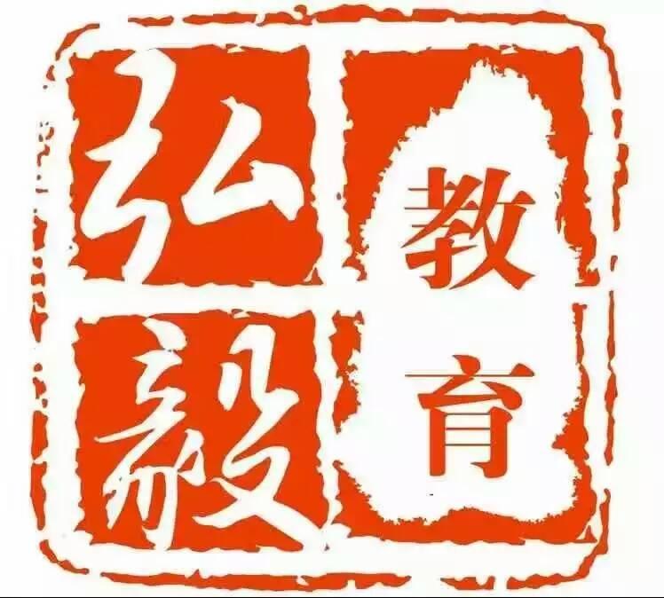 靖江市青少年艺术培训中心