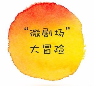 河南小大时光文化传播有限公司