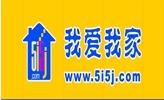 北京我爱我家房地产有限公司展览路第一分公司