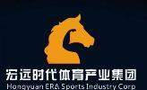 哈尔滨宏远时代体育发展有限公司