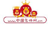 北京名狮教育科技有限公司