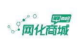 上海网化化工科技有限公司