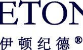 珠海市金纺服装有限公司
