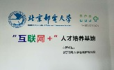 北京邮之声教育科技有限公司