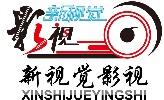 北京永利星际文化传媒有限公司