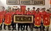 深圳家家顺房地产交易有限公司后海天骄华庭分公司