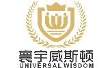 深圳市寰宇威斯顿教育科技有限公司