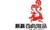 安徽振赢科技有限公司