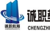 杭州诚职教育科技有限公司
