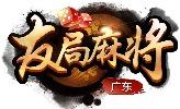 广州高舟信息技术有限公司