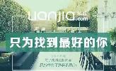 北京链家房地产经纪有限公司邱陆军