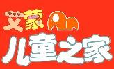 杭州艾蒙教育咨询有限公司