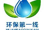 郑州尚鉴商务服务有限公司