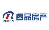 青海睿品房地产营销策划有限公司
