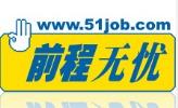 前锦网络信息技术(上海)有限公司广州分公司