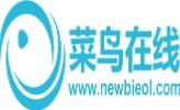 北京菜鸟在线教育科技有限公司