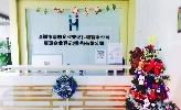 深圳市聚惠企业登记代理有限公司