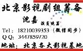 北京创世巨影传媒中心