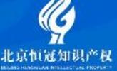 北京恒冠国际科技服务有限公司