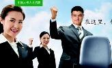 中国 人 寿保险股份有 限公司