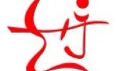 延吉市世纪行外语培训学校