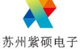 苏州紫硕电子科技有限公司