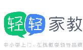 上海轻轻信息科技有限公司郑州分公司