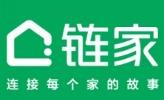 四川链家房地产经纪有限公司